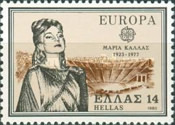 [EUROPA Stamps - Famous People, type AKA]
