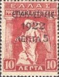 [Saloniki Issue Overprinted, type AL11]