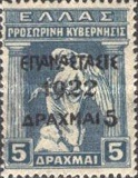 [Saloniki Issue Overprinted, type AL16]