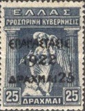 [Saloniki Issue Overprinted, type AL17]