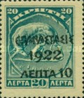 [Stamps from Crete Overprinted - Without