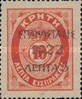 [Postage-due Stamps from Crete - Without ELLAS, type AL35]