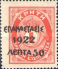 [Postage-due Stamps from Crete - Without ELLAS, type AL38]