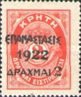 [Postage-due Stamps from Crete - Without ELLAS, type AL40]