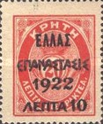 [Postage-due Stamps from Crete - Without ELLAS, type AL41]