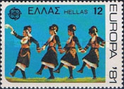 [EUROPA Stamps - Folklore, type ALH]