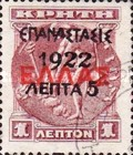 [Stamps from Crete Overprinted - With ELLAS, type AM]