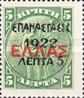 [Stamps from Crete Overprinted - With ELLAS, type AM1]