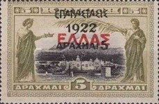 [Stamps from Crete Overprinted - With ELLAS, type AM10]
