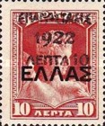[Stamps from Crete Overprinted - With ELLAS, type AM2]