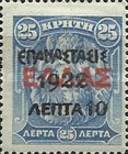 [Stamps from Crete Overprinted - With ELLAS, type AM4]