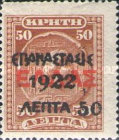 [Stamps from Crete Overprinted - With ELLAS, type AM5]