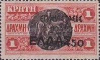 [Stamps from Crete Overprinted - With ELLAS, type AM7]
