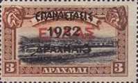 [Stamps from Crete Overprinted - With ELLAS, type AM8]