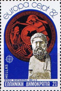 [EUROPA Stamps - Historic Events, type AMR]