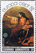 [EUROPA Stamps - Historic Events, type AMS]