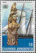 [Ships & Figure Heads - The 25th Anniversary of International Maritime Organisation, type ANR]