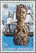 [Ships & Figure Heads - The 25th Anniversary of International Maritime Organisation, type ANS]