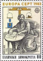 [EUROPA Stamps - Inventions, type ANY]