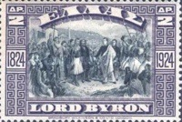 [The 100th Anniversary of the Death of Lord Byron, type AO]