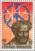 [First International Conference on the Works of Democritus, type AOM]