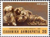 [Art Treasures from Parthenon, type APG]