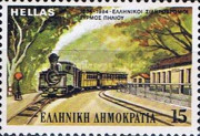 [The 100th Anniversary of the Railways, type APW]