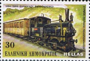 [The 100th Anniversary of the Railways, type APX]