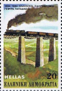 [The 100th Anniversary of the Railways, type APY]