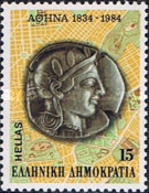 [The 150th Anniversary of Athens as a Capital, type AQA]