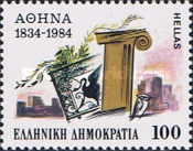 [The 150th Anniversary of Athens as a Capital, type AQB]