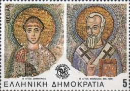 [The 2300th Anniversary of the Foundation of Saloniki, type AQS]