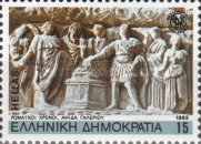[The 2300th Anniversary of the Foundation of Saloniki, type AQT]
