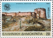 [The 2300th Anniversary of the Foundation of Saloniki, type AQU]