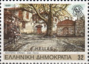 [The 2300th Anniversary of the Foundation of Saloniki, type AQV]