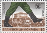 [The 2300th Anniversary of the Foundation of Saloniki, type AQX]