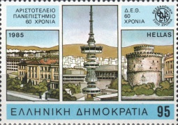 [The 2300th Anniversary of the Foundation of Saloniki, type AQY]