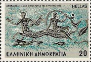 [Athenian Cultural Heritage, type ARB]