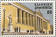 [Athenian Cultural Heritage, type ARD]