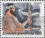 [Greek Gods, type ARZ]
