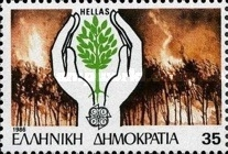 [EUROPA STAMPS - Nature Conservation, type ASK]