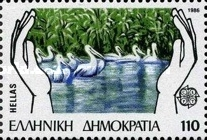 [EUROPA STAMPS - Nature Conservation, type ASL]