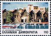 [The 6th International Crete Congress, type ASQ]
