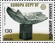 [EUROPA Stamps - Modern Architecture, type ATG]