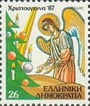 [Christmas Stamps, type AUH]