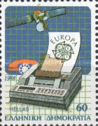 [EUROPA Stamps - Transportation and Communications, type AUN]