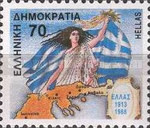 [The 75th Anniversary of the Annexation of Crete, type AUZ]