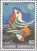 [EUROPA Stamps - Children's Games, type AVX]