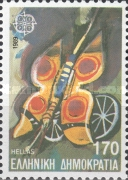 [EUROPA Stamps - Children's Games, type AVY]