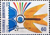 [International Stamps Exhibition
